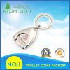 China Factory Custom Trolley Coin Epoxy Auto Parts Key Chains with Soft Enamel