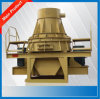 High Efficiency Impact Type Crushing Sand Making Machine with Factory Price