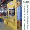 Auto Rubber Parts Plate Vulcanizing Press, Plate Vulcanizing Press