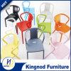 Replica Jasper Morrison Air Chair