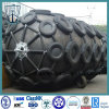 Marine Ship Pneumatic Rubber Fender Price