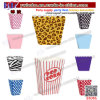 Popcorn Favour Boxes Birthday Baby Shower Package Box Yiwu Market (B1086)