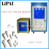 Zhengzhou Lipai Manufacturer of Induction Heating Hardening Machine