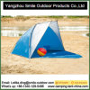 Simple Sunshade Leisure Beach Portable Shade Tent