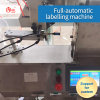 Automatic Labeling Machine for Packaging Bags