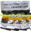 Weight Loss Slimming Coffee with Sugar Free White Coffee (MJ-600g)