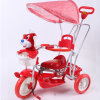 Child Tricycle / Bicycle (B3-9N)