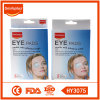 5.8*8.3cm Sterile Non-Woven Fabric Eye Pads