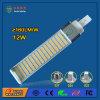 12W 1500lm G23/G24 LED Horizontal Light Pl Light PLC Lamp to Replace 26W Osram Energy Saving Lamp