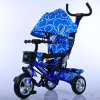 2017 New Children/ Kids Tricycle Baby Tricycle