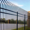 Quality Powder Coated Curved Picket Security Fence for Industrial and Commercial Construction
