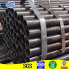 Welded Carbon Steel Round Oilded Furniture Pipe
