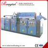 Steel Bar Medium Frequency Induction Heating Production Line