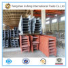 Q235 Hot Rolled Steel H Beam