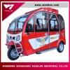 800W Passenger Use Home Use Tricycle