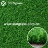 High Density Artificial Grass for Hockey Field (PA-1500)
