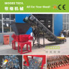 Double Shaft HDPE PP Pet Plastic Bottle Shredder Machine