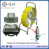 Pan Tilt Rotate Sewer Drain Inspectionc Camera with 60m Cable