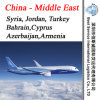 Shipping Agent Syria, Jordan, Turkey, Bahrain, Cyprus, Azerbaijan, Armenia (air)