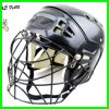 Full Face Helmet with Protection Accessory