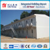 Prefab Site Office UAE United Arab Emirates