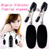 Hot Selling Double Vibrating Nipple Clamps and Sex Egg Vibrator