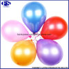 Metallic Balloons with Air Inflate Balloons Pearl Color Balloons