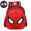 Kids Boys Backpack Elementary School Book Bag Spiderman Face Schoolbag