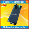 Toner Cartridge Compatible for Sharp (AR310ST)
