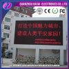 Wholesale Customized P10mm Red LED Message Sign