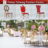2018 New Design Modern Rental Silver Frame and White Leather Stacking Stainless Steel Chair for Banquet and Wedding and Event and Hotel Dining Room (YC-SS34)