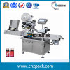 Horizontal Around Bottle Labeling Machine (ZHTBW01)