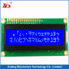 COB LCD Module 16*2 DOT Matrix Character LCD Display