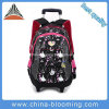 Kids Lovely Children Girls Wheel Trolley Rolling School Bag