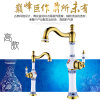 New Design Chinese Ceramic Basin Faucet (Zf-611)