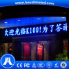 Banner Display Outdoor Singel Blue Color P10 DIP Electronic Signage