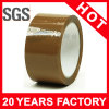 Low Noise BOPP Adhesive Tape (YST-BT-038)