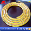 PVC Plastic Fiber Braided Water Irrigation Garden Hose