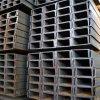 Black / Galvanizing Surface Hot Rolled U Shape Steel Channel Steel