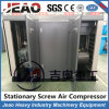 2018 New Stype AC Power 710cfm 8bar Double Screw Air Compressor for Industry Market
