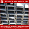 Hot Sale Hot Rolled Steel U Channel Dimensions