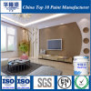 Hualong Crack Resistant Formaldehyde Free Glossy Interior Wall Paint