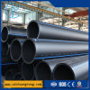 Plastic HDPE Water or Gas Poly Pipe