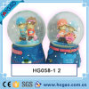 Resin Love Snow Globe Boy and Girl Inside