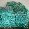 Africa Type Nylon Monofilament Fish Net