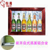 Snap Picture Frame and Aluminum Picture for House