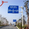 Road Safety Traffic Caution Reflective Aluminium Scenic Spots Sign Board