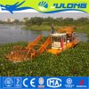 Julong Aquatic Weed Harvester/ Garbage Collecting / Water Plants Cutting Machine for Sale