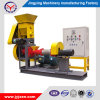 Catfish Feed Pellet Machine for Making Floating Fish Feed