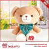 Kids Gift Plush Toy, Customized Teddy Bears Stuffed Toys